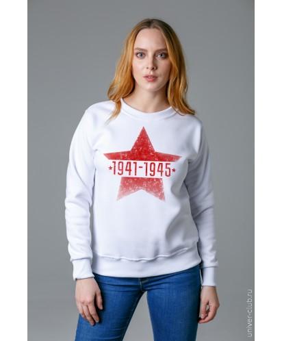 Свитшот женский белый «Звезда»