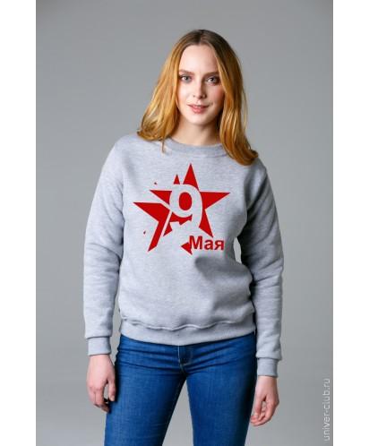 Свитшот женский серый «Звезда»
