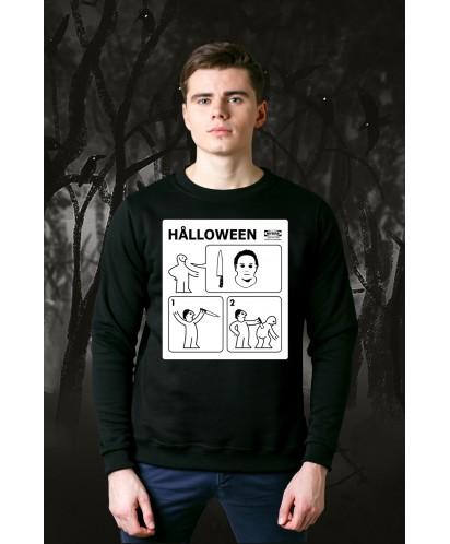 Свитшот унисекс Halloween Instructions