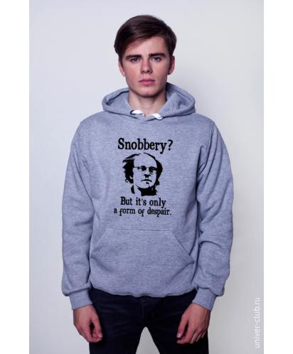 Толстовка Snobbery?
