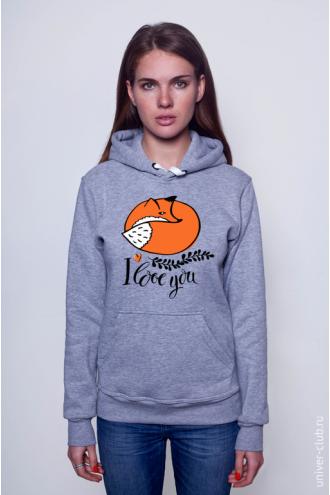Толстовка Fox - I Love You