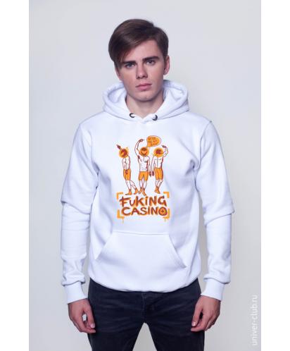 Толстовка Fucking Casino