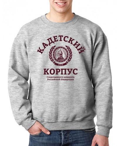 Свитшот Кадетского корпуса СК РФ им. А. Невского