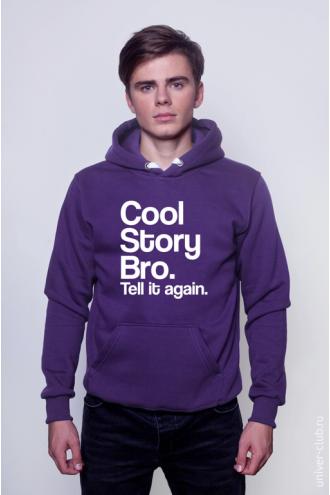 Толстовка Cool Story Bro