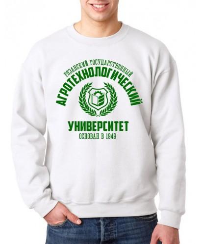 Свитшот РГАТУ (принт на русском)