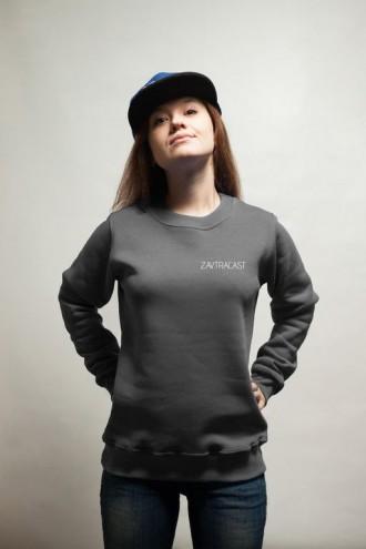 Темно-серый свитшот Zavtracast
