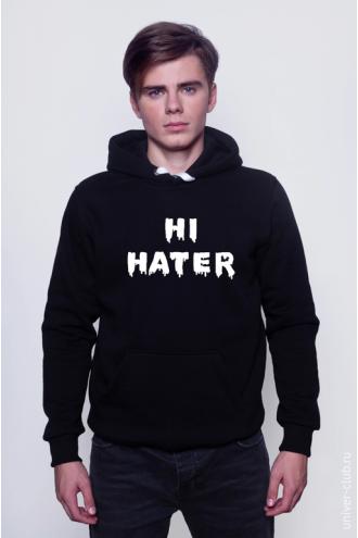 Толстовка Hi Hater, Bye Hater