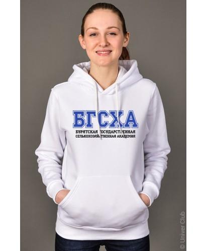 Толстовка БГСХА (принт на русском)