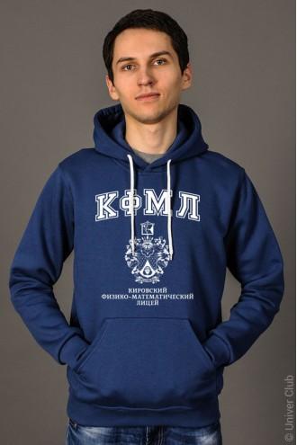 Толстовка мужская КФМЛ синяя