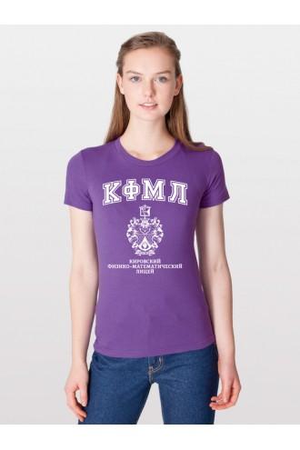 Футболка женская КФМЛ фиолетовая
