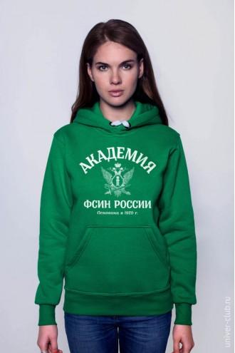 Толстовка женская Академии ФСИН России зеленая