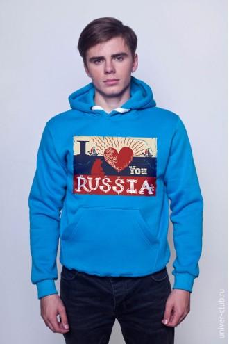 Толстовка I love you Russia