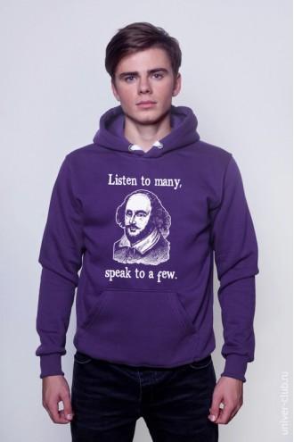 Толстовка мужская Шекспир (ENG) фиолетовая