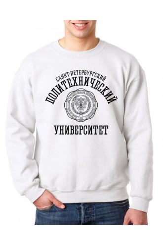 Свитшот мужской СПбГПУ белый