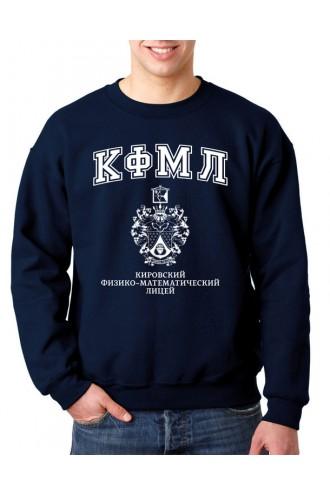 Свитшот мужской  КФМЛ синий