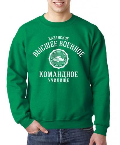 Свитшот КВВКУ