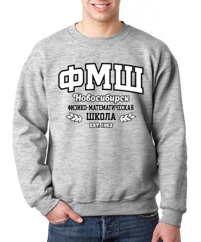 Свитшот ФМШ