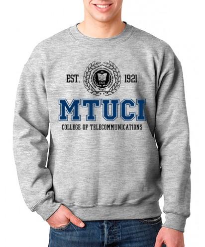 Свитшот колледжа МТУСИ